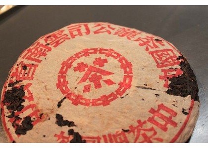 1950年紅印鐵餅