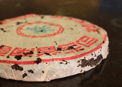 1950年藍印鐵餅