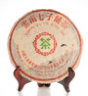 1975年雲來圓茶(青口)/7572青餅