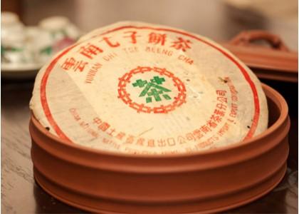 1985年華8582青餅