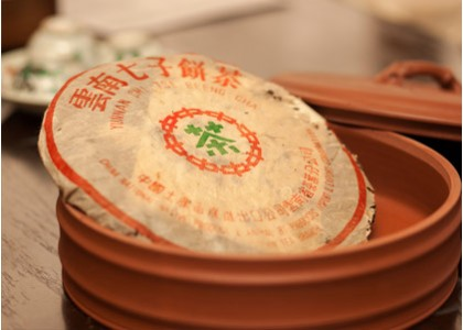 1986年雲南樟香餅(7542)