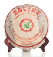 1989年7542青餅(薄紙)