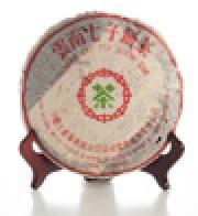 1989年永89青餅