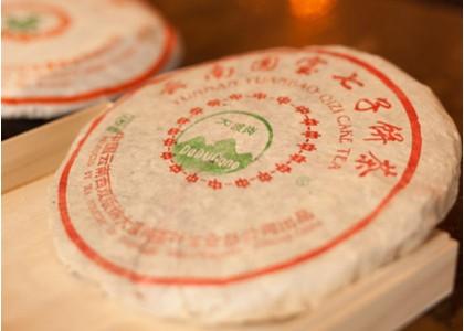 1999年厚紙大渡崗青餅