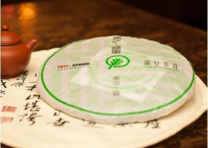 2011年麻黑陽春青餅