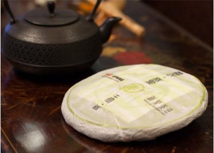 2012年麻黑陽春青餅