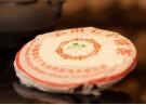 2001年瑞7572熟餅