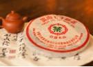 2003年巴達青餅