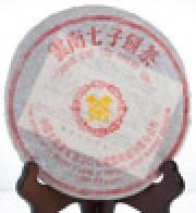 2003年群橙印熟餅