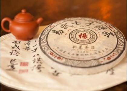 2004年甲申谷花青餅