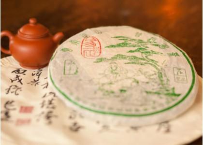 2004年永年易武八子餅