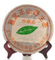 2005年綠葉易武青餅