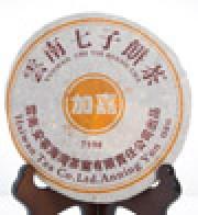 2005年海灣熟餅
