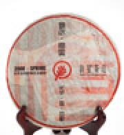 2008年麻黑陽春青餅